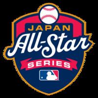 MLB Japan All-Star Series - Wikipedia
