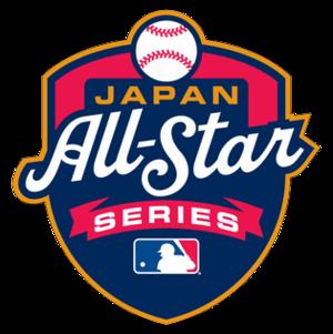 MLB Japan All-Star Series - Image: MLB Japan All Star Series Logo