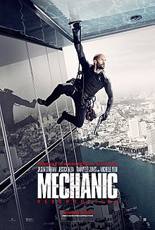Jason Statham in character abselling aside of a building ,holds a gun and wears bulletproof vest ,while above him there is a swimming pool and underneath there are the film's title ,credits and billing.