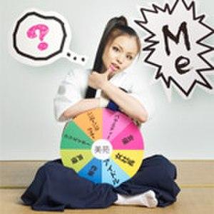 Me (Misono album) - Image: Misono Me Limited Edition
