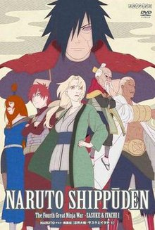 Naruto Shippuden season 15 volume 1 cover.jpg