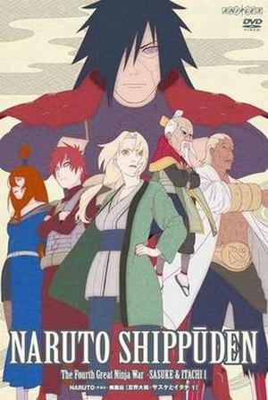 Naruto: Shippuden (season 15) - Image: Naruto Shippuden season 15 volume 1 cover