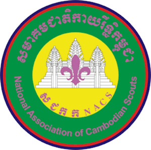Cambodia Scouts - Image: National Association of Cambodian Scouts