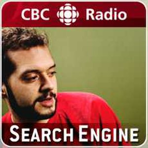 Search Engine (radio show) - Original Search Engine Logo