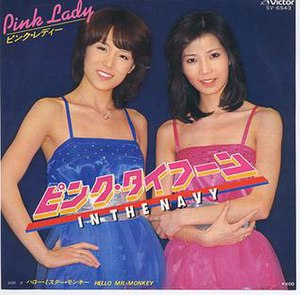 Pink Typhoon - Image: Pink Typhoon