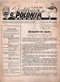 Special sport issue of Głos Ludu featuring Polonia Karwina, 16–17 July 1949