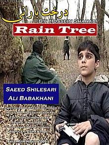 april raintree movie