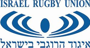 Israel national rugby union team - Image: Rugbyigud