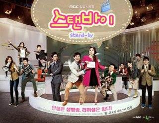 <i>Standby</i> (TV series) 2012 South Korean sitcom