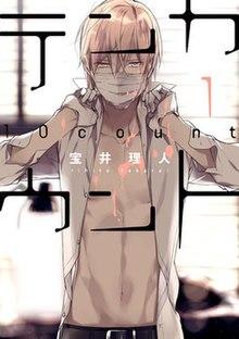 Ten Count Manga Wikipedia