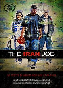 The Iran Job film poster.jpg