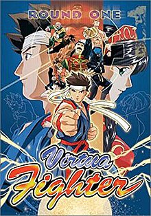 virtua fighter anime wikipedia