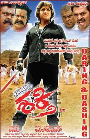 Chaalbaaz 2012 Kannada Movie Download Free