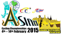 2015 Asian Cycling Championships logo.png