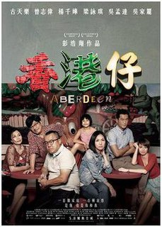 <i>Aberdeen</i> (2014 film) 2014 Hong Kong drama film directed by Pang Ho-cheung