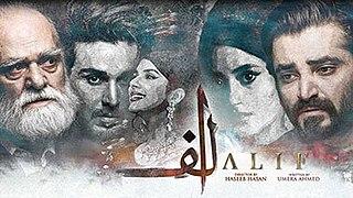 <i>Alif</i> (TV series) 2019 Pakistani television series