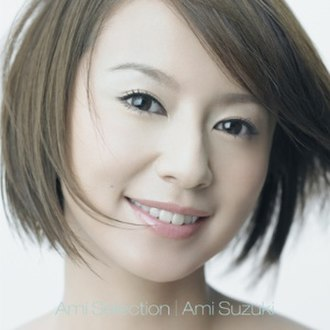 Ami Selection - Image: Ami Suzuki Ami Selection