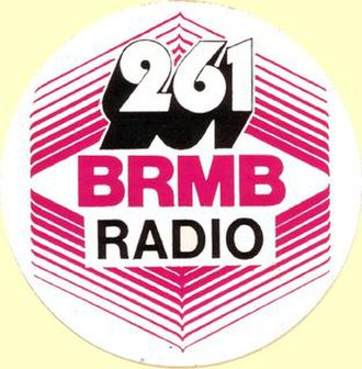 Free Radio Birmingham - The first BRMB logo, used throughout the 1980s.