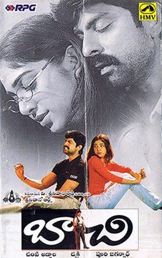 Bachi (film) - Audio Cover