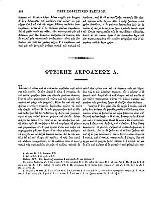 Corpus Aristotelicum - The end of Sophistical Refutations and beginning of Physics on page 184 of Bekker's 1831 edition.