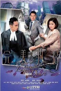 hugo boss shoes hktv drama list