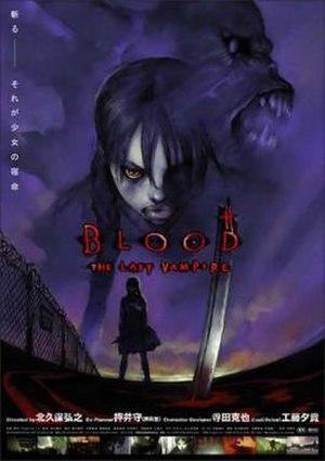 Blood: The Last Vampire - Image: Blood The Last Vampire