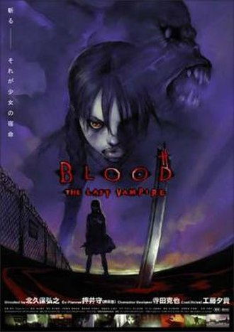 Blood: The Last Vampire - Japanese poster for Blood: The Last Vampire