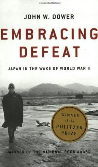 Embracing Defeat - First edition cover