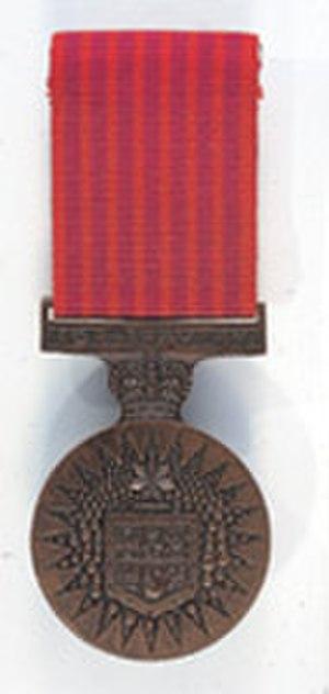 Bravery Medal (Australia) - Image: Bravery Medal Australia