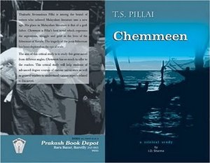 Chemmeen (novel) - First English edition cover