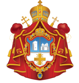 Eparchy of Dalmatia - Image: Coat of arms of Serbian Orthodox Church