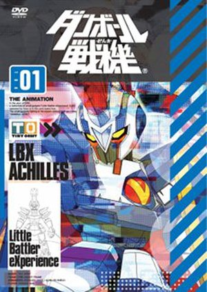 Little Battlers Experience - Cover of the first DVD volume