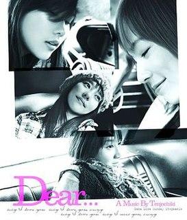 <i>Dear...</i> (The Grace album) 2009 studio album by The Grace