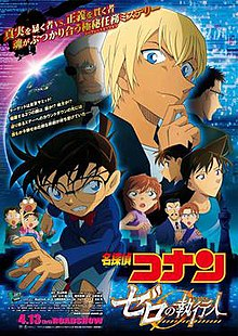 Detective Conan Zero The Enforcer Wikipedia