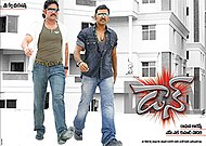 <i>Don</i> (2007 film) 2007 film directed by Raghava Lawrence