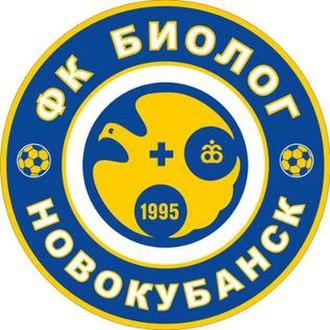 FC Biolog-Novokubansk - Image: FC Biolog Novokubansk emblem