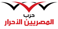 Free Egyptians Logo.png