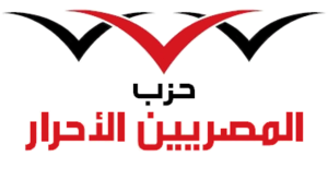 Free Egyptians Party - Image: Free Egyptians Logo