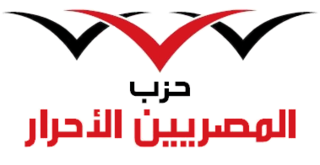 Free Egyptians Party political party in Egypt