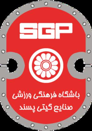Giti Pasand Isfahan FSC - Image: Giti Pasand