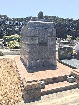 John Michael Higgins (metallurgist) - Grave of Sir John and Dame Frances at Box Hill Cemetery.