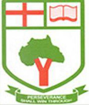 Maseno School - Image: Maseno School