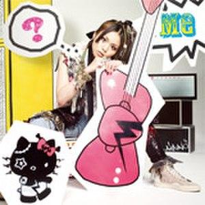 Me (Misono album) - Image: Misono Me CDDVD