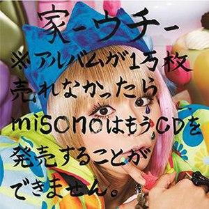 Uchi (Misono album) - Image: Misono Ie Uchi CD+DVD