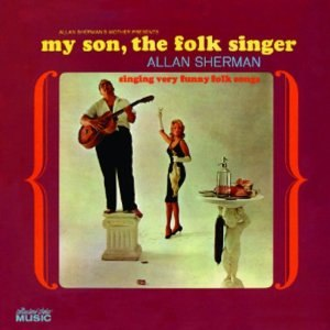 My Son, the Folk Singer - Image: My Son, the Folk Singer