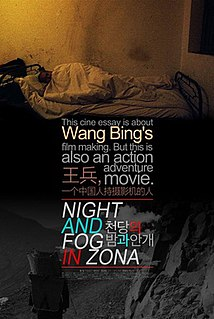<i>Night and Fog in Zona</i> 2015 South Korean documentary film directed by Jung Sung-il