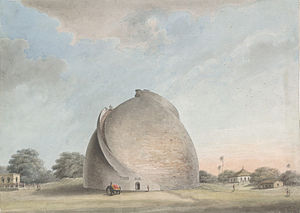 Golghar - Image: Painting of the Golghar Granary (Patna style)