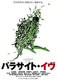 <i>Parasite Eve</i> (film) 1997 film by Masayuki Ochiai