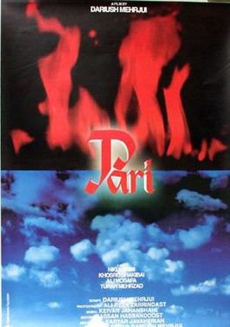 Pari (1995 film) - Image: Pari (1995 movie poster)