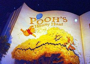 Pooh's Hunny Hunt - Image: Pooh hunny hunt entrance